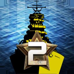 Battle Fleet 2 rakenduse ikoon