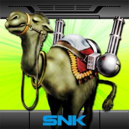 METAL SLUG X rakenduse ikoon
