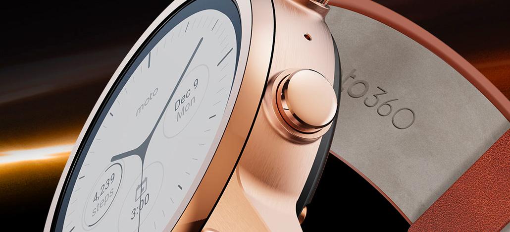 Motorola teatas oma uuest nutikellist Moto 360, mille hind on 350 dollarit