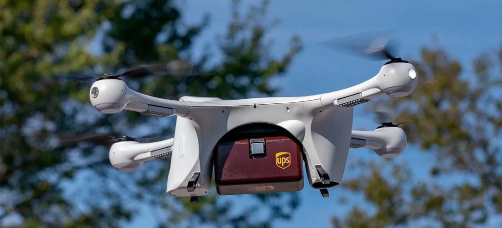 Novartis ja RD olid partnerid droonidega narkootikumide manustamise esimeses simulatsioonis