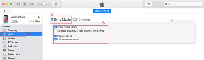 Kuidas installida muusikat iPhone'i