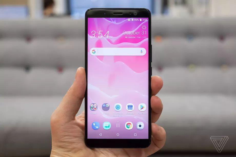 HTC U11 Plus on hinnatud kui Google Pixel 2 XL