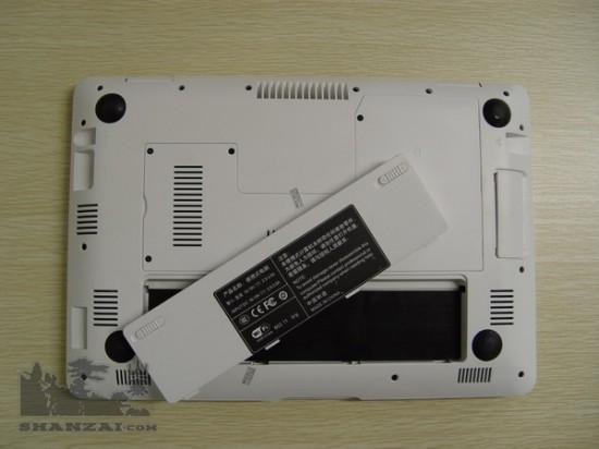 MacBook Airi kloon