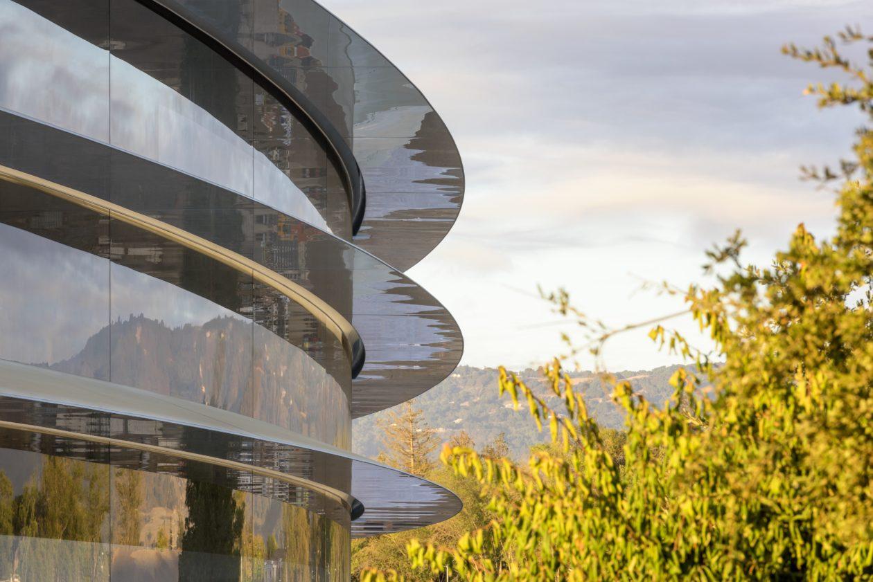 """""""Apple Campus 2"""" saab ametliku nime Apple Park ja see on töötajatele avatud aprillis [atualizado]"""