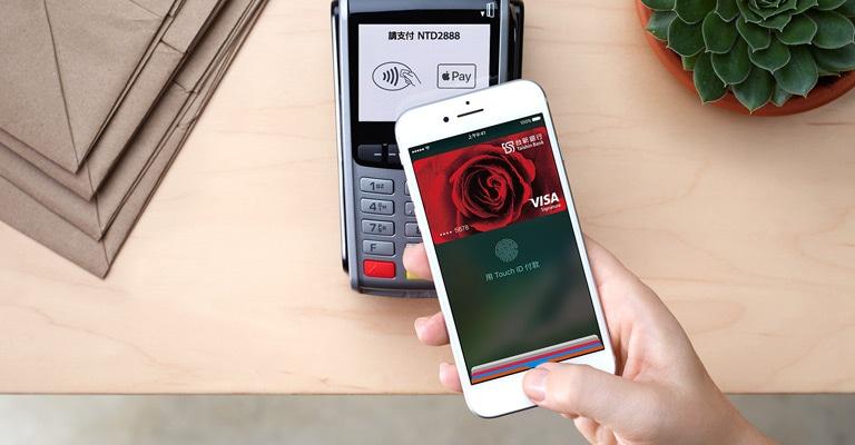 Apple Pay saabus Taiwani seitsme panga toel