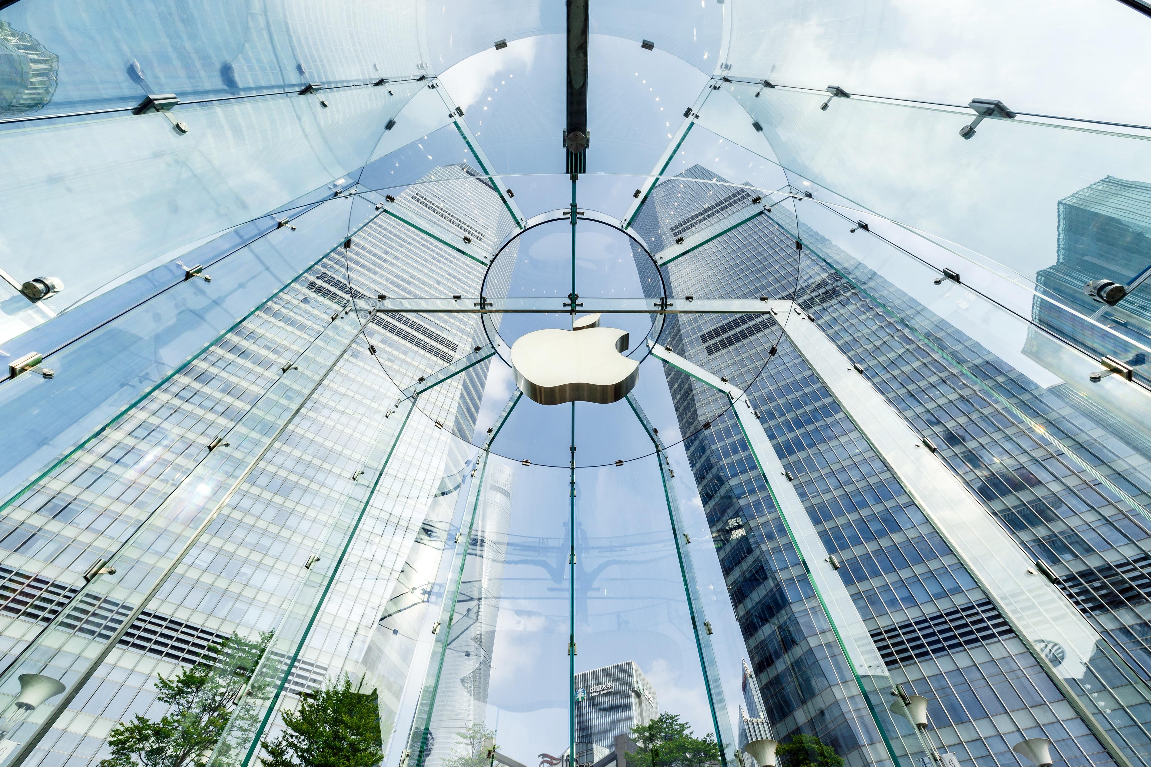 Shanghai kaupluse Apple Glass Cylinder Center logo