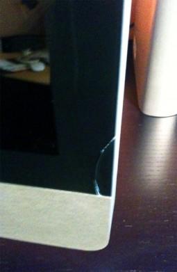 krakitud ekraaniga iMac