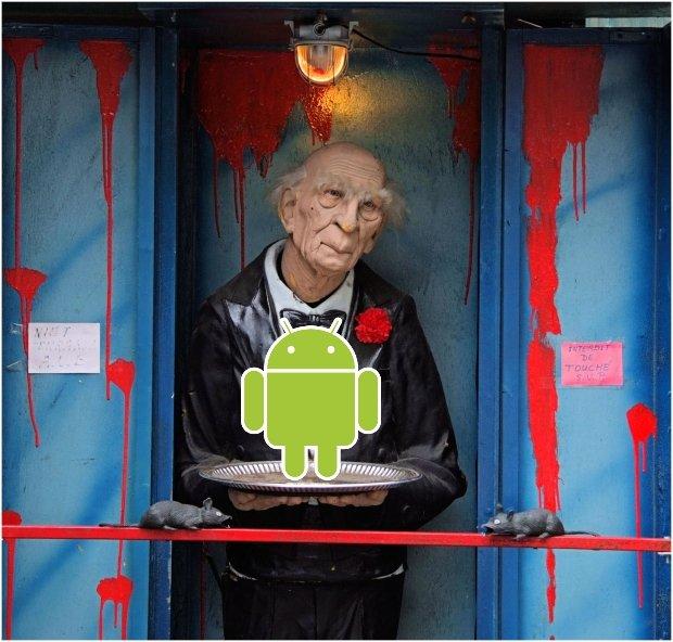 Google Challenge annab Play poe rakendusele uue näo