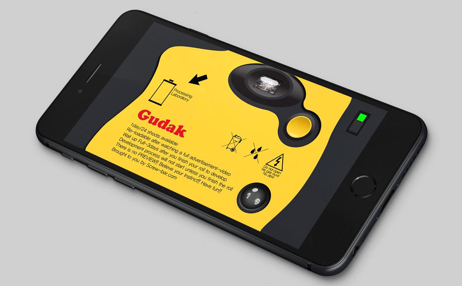 Gudak Cam on rakendus neile, kes soovivad analoogkaamerate nostalgiaperioodi uuesti läbi elada