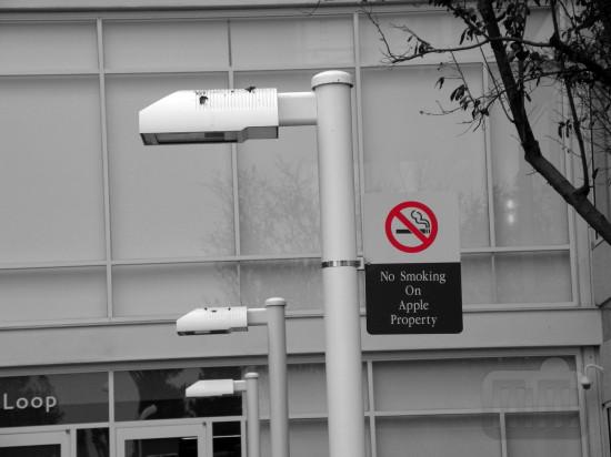 Apple uurib sigarette oma ülikoolilinnas Cupertinos