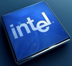 Inteli kiip