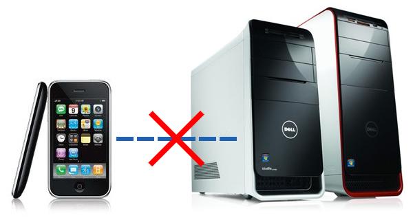 Intel uurib sünkroonimise probleemi iPhone / iPod touchiga oma P55 kiibistikuga