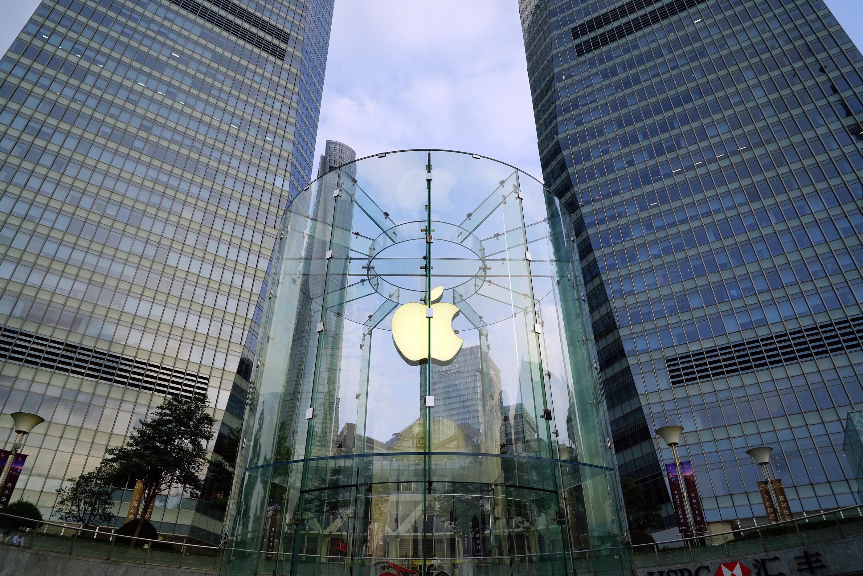 Apple'i jaemüügikauplused Hiinas