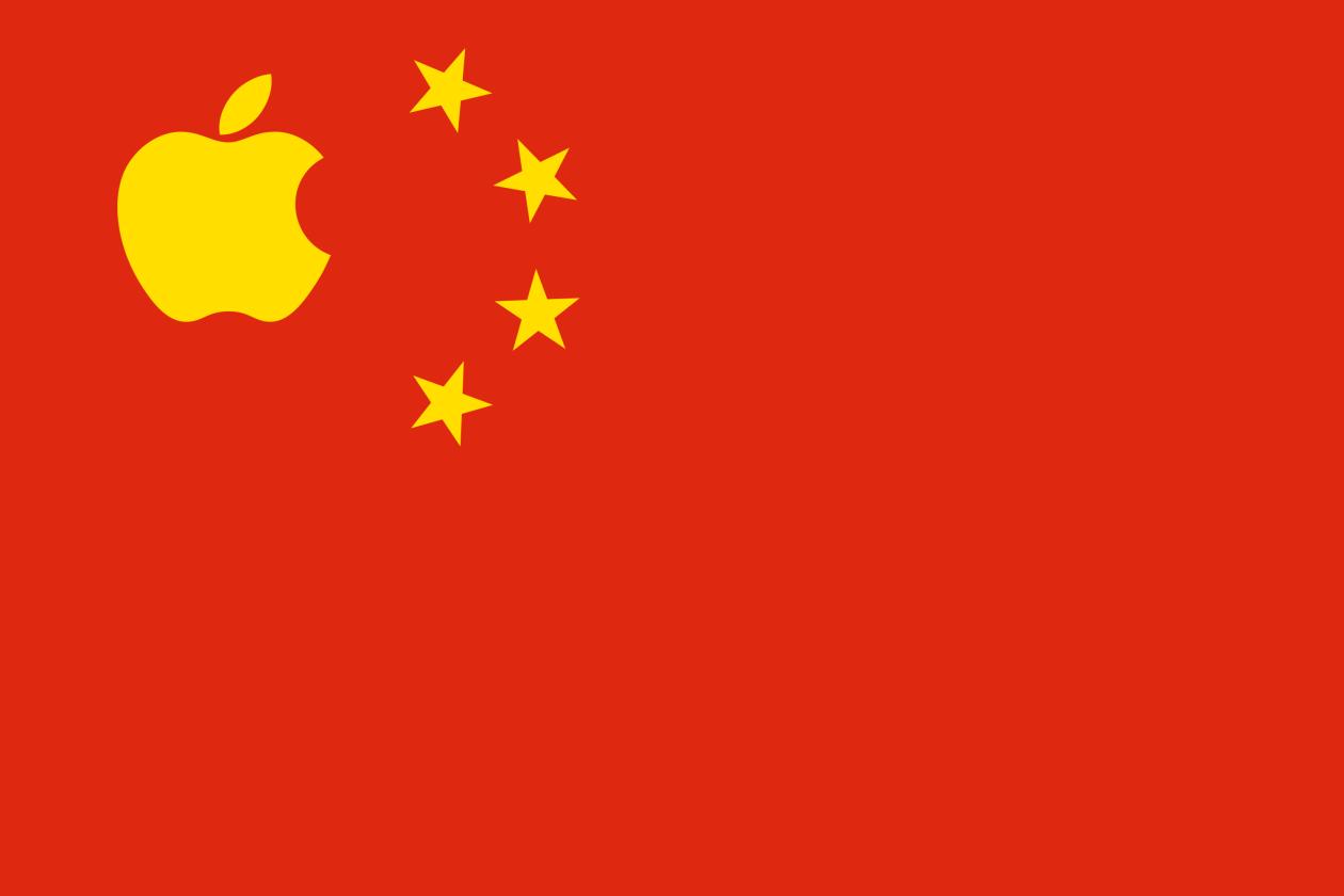 Sellesse riiki viidi ka Hiinas asuvate kasutajate välismaised iCloudi kontod
