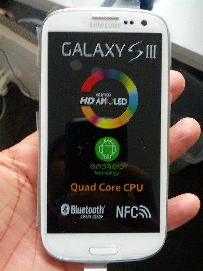 Täna algab Samsung Galaxy S3 rahvusvaheline turuletulek