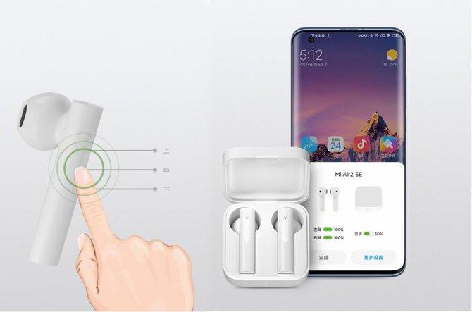 Xiaomi kuulutab välja Mi AirDots 2 SE, mis on AirDots 2s odavam versioon