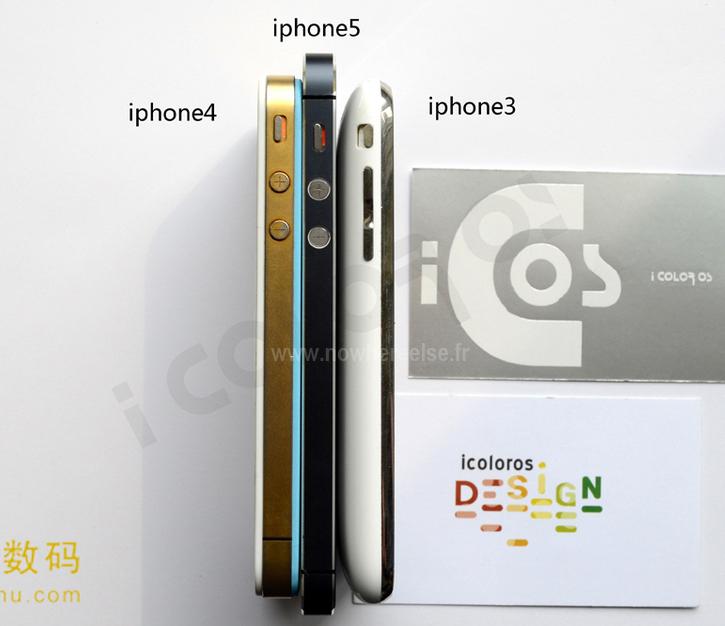Uus pilt võrdleb uue iPhone'i disaini vana mudeli kujundusega