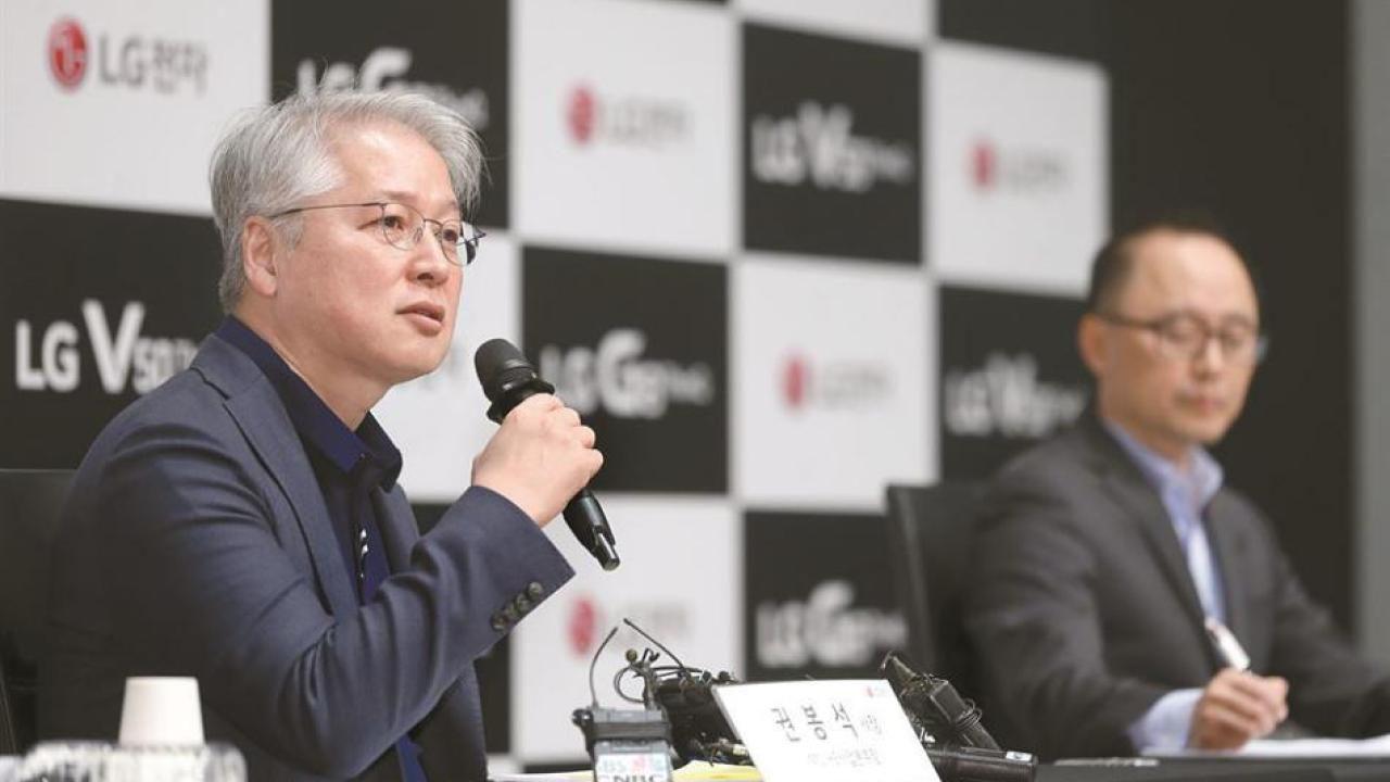 Brian Kwon on hiljuti välja kuulutatud LG tegevjuht