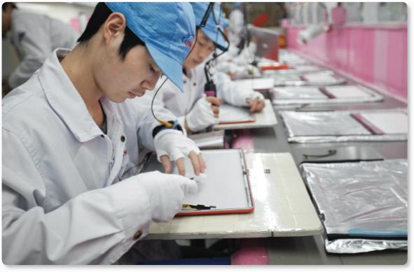 Pekerja di pabrik mitra Apple