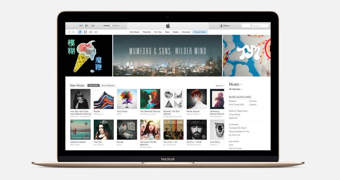 Rakendusega ühilduv iTunes'i versioon saab uued värskendused
