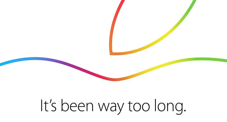 Apple ürituse kutse